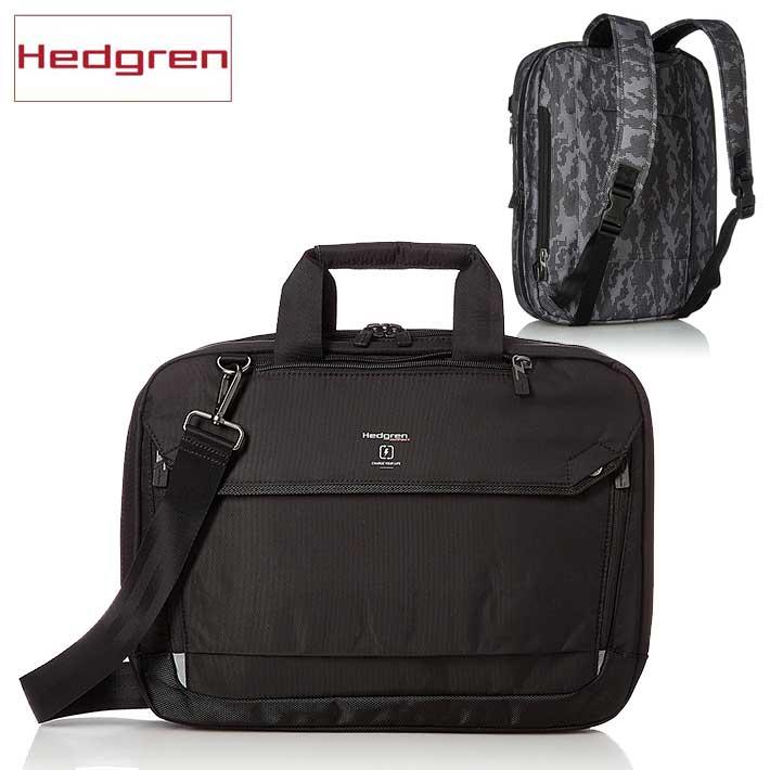 Hedgren ヘデグレン 正規品 3WAY ビジネスバッグ リュックサック ショルダーバッグ アクセスポート搭載 バッグ リュック メンズ HLINK06 SD6079617 【YI】 180521