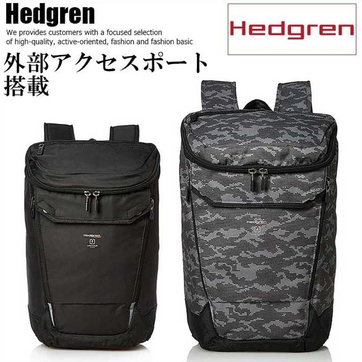 Hedgren ヘデグレン 正規品 リュックサック デイパック バックパック アクセスポート搭載 リュック メンズ HLINK05 SD6079612 【YI】 180518