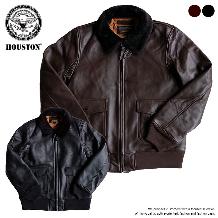 ジャケット メンズ ブランド 正規品 HOUSTON G-1 ミリタリージャケット レザージャケット U.S.AIRFORCE アメカジ メンズ 本革 羊革 ラムレザー ブラック 黒 ブラウン 濃茶 8172 UNI 181214 Y_KO