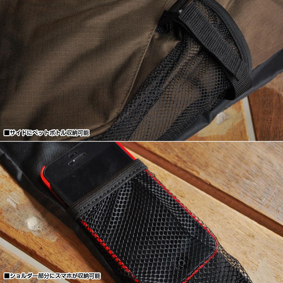 Bag bags mens backpack body bag satchel bag REX-02 khaki ♦ 05140226