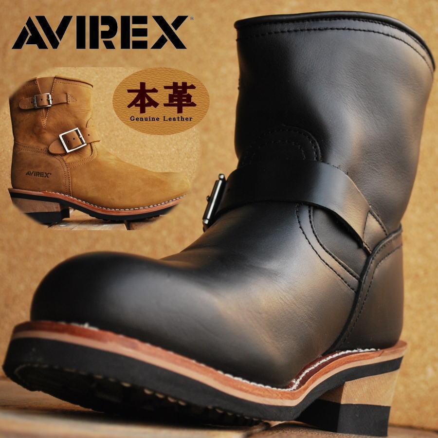 AVIREX アビレックス ブーツ メンズ 正規品 アヴィレックス HORNET ホーネット エンジニア 本革ブーツ レザーAV2225 全2色【1212sh】 【Y_KO】【P10】【170401cu-sh】