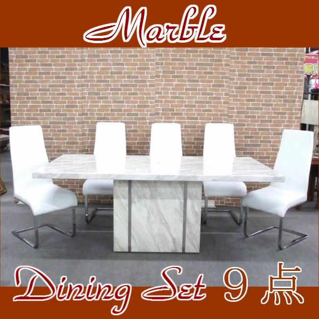 大理石 ダイニングテーブル 9点セット 200cm 8人掛け 一本脚 ホワイト マーブル チェア ハイバック 8脚 テーブル ダイニングセット 8人 応接セット 白 ホワイト 白家具 姫系 モダン 食卓 クラシック