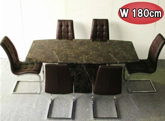大理石 ダイニングテーブルセット 6人掛け 7点 180 ブラウン マーブル 一本脚 チェア ハイバック 大理石テーブル ダイニングセット 応接セット モダンクラシック 輸入家具