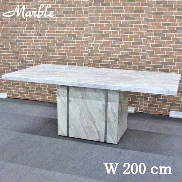 大理石 ダイニングテーブル 200cm 一本脚 ホワイト マーブル 大理石テーブル リビングテーブル 食卓 白 ホワイト 姫系 プリンセス 白家具 クラシック モダン シンプル