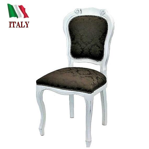 ダイニングチェア 猫脚 いす おしゃれ イタリア製 ホワイト×ブラウン アンティーク ( 椅子 イス チェアー ) ダマスク柄 木製 完成品 ロココ調 クラシック 白家具 姫系ロマンチック