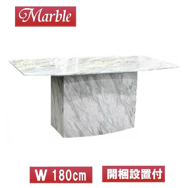 大理石 ダイニングテーブル 180 一本脚 ホワイト マーブル テーブル 食卓 机 ダイニング リビングテーブル 白 ホワイト 姫系 プリンセス 白家具