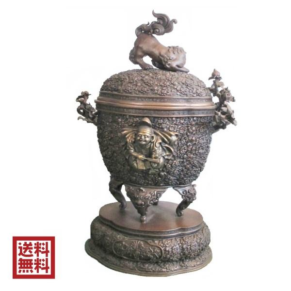 高岡銅器 香炉 お香 青銅 獅子蓋 恵比寿 大黒 送料無料 日本製 唐金 美術品 置物 床の間 インテリア 贈答品