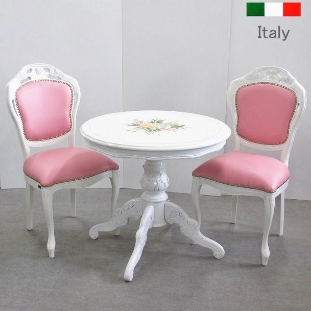ダイニングテーブル 3点セット 丸 白 ホワイト ピンク イタリア家具 ダイニングテーブルセット 2人 リビングテーブル 食卓 テーブル セット チェア 猫脚 おしゃれ 花柄 ロココ調 ヨーロピアン アンティーク 北欧 白家具 姫系 家具 クラシック 送料無料