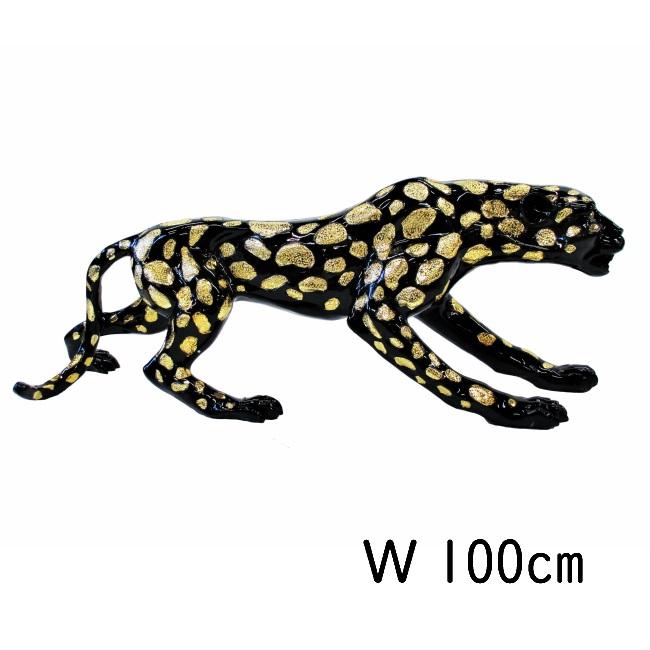ヒョウ 置物 レオパード オブジェ ブラック ゴールド 100cm オーナメント 金 黒 豹 ひょう パンサー 動物 雑貨 アニマル インテリア 輸入雑貨 送料無料
