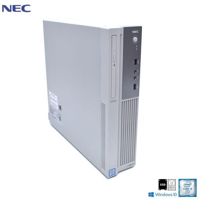 デスクトップパソコン 中古パソコン あす楽 送料無料 Windows10 安心の定価販売 i5 おしゃれ 3ヶ月保証 NEC デスクトップ Mate HDD2000GB Core 6500 E-P メモリ8G 中古 新品SSD256G マルチ MK32M