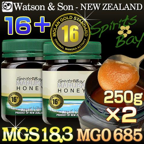 マヌカハニー MGS16+ MGO600+ 実測18.3/MGO:685 ピーターモラン博士認定ワトソン社マヌカ蜂蜜 250g×2個 試験成績書付 as