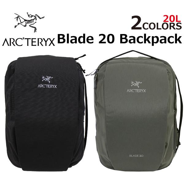 ARCTERYX アークテリクス Blade 20 Backpack ブレード 20 バックパックリュック リュックサック デイパック バッグ メンズ レディース 20L 16179プレゼント ギフト 通勤 通学 送料無料