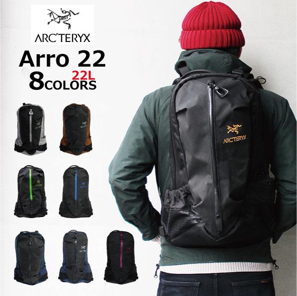 スーパーセールで使えるクーポン配布中!ARCTERYX アークテリクス Arro22 アロー22リュック バックパック リュックサック 6029 BLACK メンズ レディース A4 22L ブラック 黒プレゼント ギフト 父の日 通勤 通学 送料無料