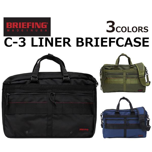 BRIEFING ブリーフィング C-3 LINER C-3 ライナー ブリーフケースビジネスバッグ ショルダーバッグ バックパック 3WAY バッグ メンズ BRF115219プレゼント ギフト 通勤 通学 送料無料