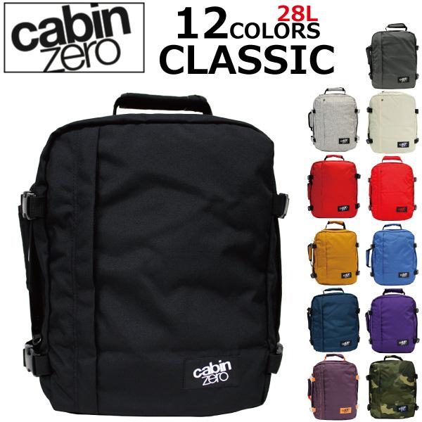 34c8c865ddc Under summer sale holding! The mini-Small travel men gap Dis B4 CZ08  present ...