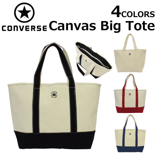 eb2801ad1c64 Under great financial statements sale holding! CONVERSE Converse Canvas Big Tote  canvas big tote bag men gap Dis A4 14473500 present gift goes to work until  ...