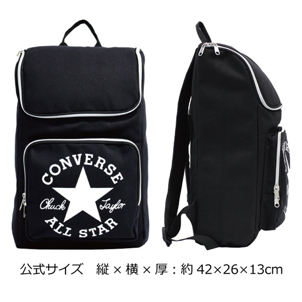 CONVERSE Converse CANVAS ALL STAR LOGO BOX BACKPACK canvas all-stars logo  box backpack rucksack day pack men gap Dis A4 17858600 present gift  commuting ... e2d62b5b75489