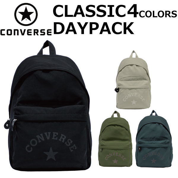 98af9d1230bb CONVERSE Converse CLASSIC DAYPACK classical music day pack backpack rucksack  men gap Dis B4 17946200 present gift commuting attending school