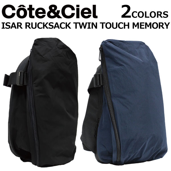 COTE&CIEL コートエシエル Isar Rucksack Twin Touch Memory バックパックリュックサック バック メンズ レディース 28002 28339プレゼント ギフト 通勤 通学 送料無料