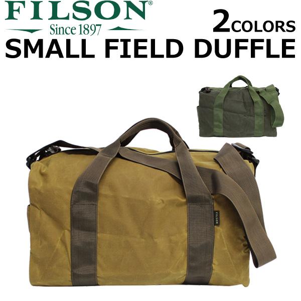 FILSON フィルソン SMALL FIELD DUFFLE スモールフィールドダッフルダッフルバッグ ボストンバッグ メンズ レディース 70110 A4プレゼント ギフト 通勤 通学 送料無料