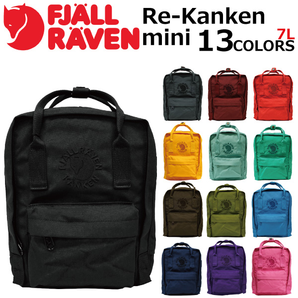 Fjallraven Mini Re-Kanken Emerald