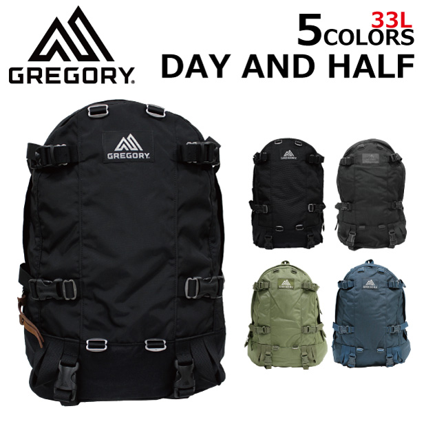 GREGORY グレゴリー DAY AND A HALF PACK デイアンドハーフパックリュック リュックサック バックパック メンズ レディース A3 33Lプレゼント ギフト 通勤 通学 送料無料