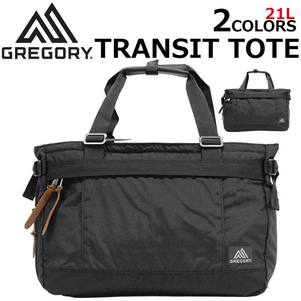 GREGORY グレゴリー TRANSIT TOTE トランジットトート トートバッグカバン かばん バッグ メンズ レディース 21L 76127-1041 76128-0440プレゼント ギフト 通勤 通学 送料無料