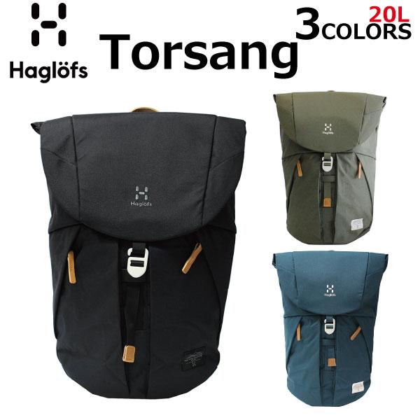 Haglofs ホグロフス TORSANG トーソンバックパック デイパック メンズ レディース 338118 A3 20L プレゼント ギフト 通勤 通学 送料無料