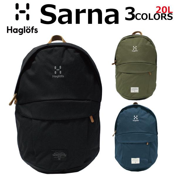Haglofs ホグロフス SARNA サーナバックパック デイパック メンズ レディース 338121 A3 20L プレゼント ギフト 通勤 通学 送料無料