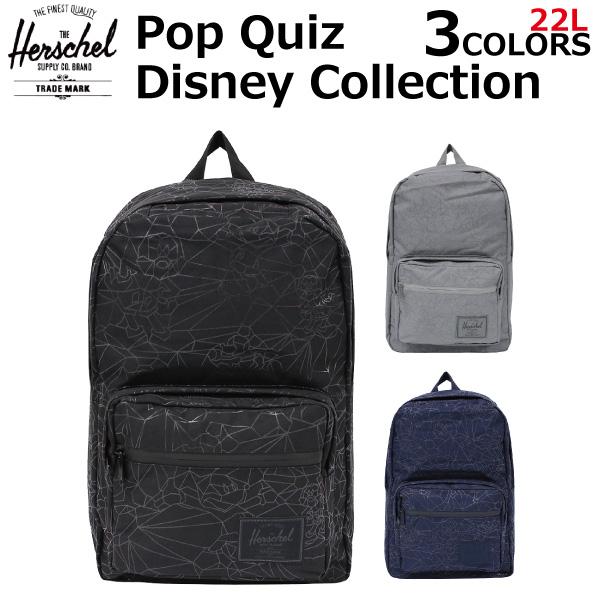 HERSCHEL/ハーシェル Pop Quiz Disney Collection/ポップクイズディズニーコレクション バックパック10011/22L/B4/コラボ デイパック/リュックサック/メンズ/レディースプレゼント/ギフト/通勤/通学/送料無料