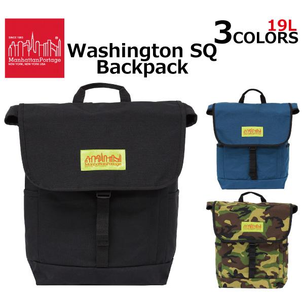 MANHATTAN PORTAGE マンハッタンポーテージ Washington SQ Backpack ワシントン エスキュー バックパックリュック メンズ レディース B4 19L MP1220LVLプレゼント ギフト 通勤 通学 送料無料