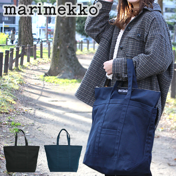 marimekko マリメッコ Uusi Matkuri bag ウーシ マツクリ バッグトートバッグ ハンドバッグ ママバッグ ファスナー付き レディース A3 40865プレゼント ギフト 通勤 通学 送料無料