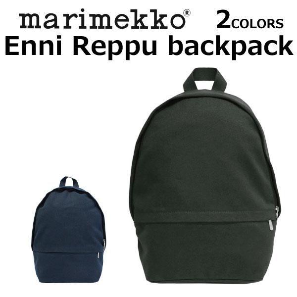marimekko マリメッコ Enni Reppu backpack バックパックCanvas bags リュック バッグ レディース A4 43705プレゼント ギフト 通勤 通学 送料無料