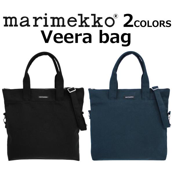 marimekko マリメッコ Veera bag ヴェーラ バッグトートバッグ ハンドバッグ ショルダーバッグ 斜めがけ 2WAY ファスナー付き ママバッグ レディース B4 44308プレゼント ギフト 通勤 通学 送料無料