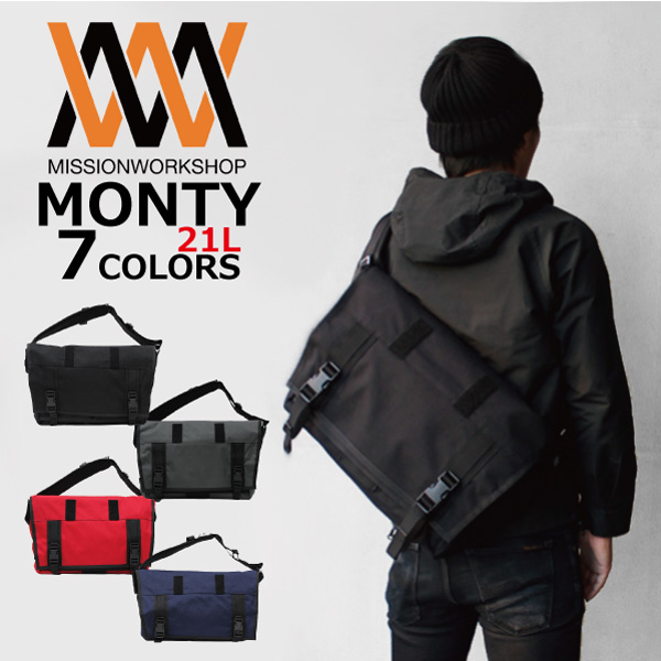 Mission Work The Monty Roll Top Rolltop Messenger Bag Shoulder Men Women