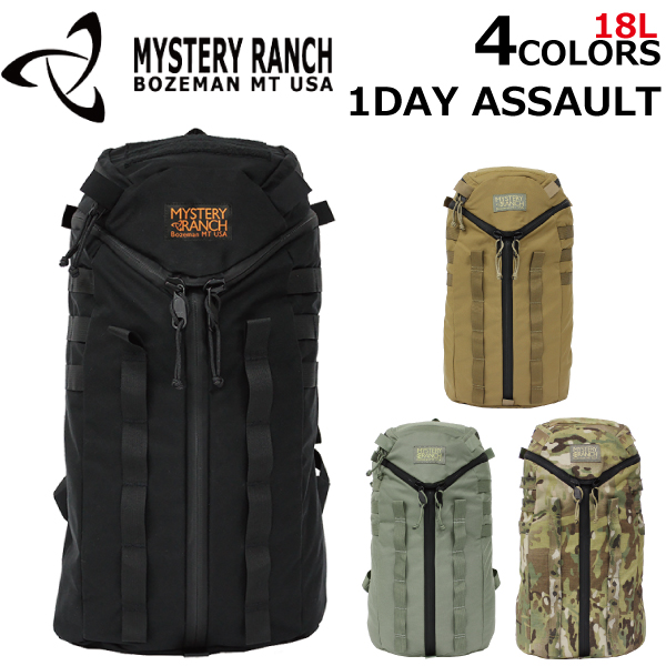 MYSTERY RANCH ミステリーランチ 1Day ASSAULT ワンデイ アサルト バックパックリュック リュックサック バックパック デイパック バッグ メンズ 18L A4 USA製プレゼント ギフト 通勤 通学 送料無料