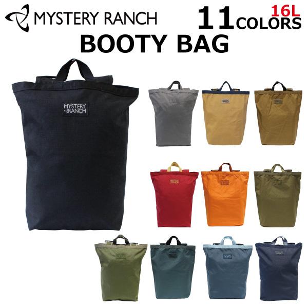 Mystery Ranch Booty Bag Backpack Rucksack Tote 2 Way Mens Womens 02p05nov16