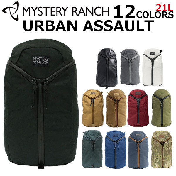MYSTERY RANCH ミステリーランチ URBAN ASSAULT アーバンアサルト バックパックリュックサック バッグ メンズ レディース 21Lプレゼント ギフト 通勤 通学 送料無料