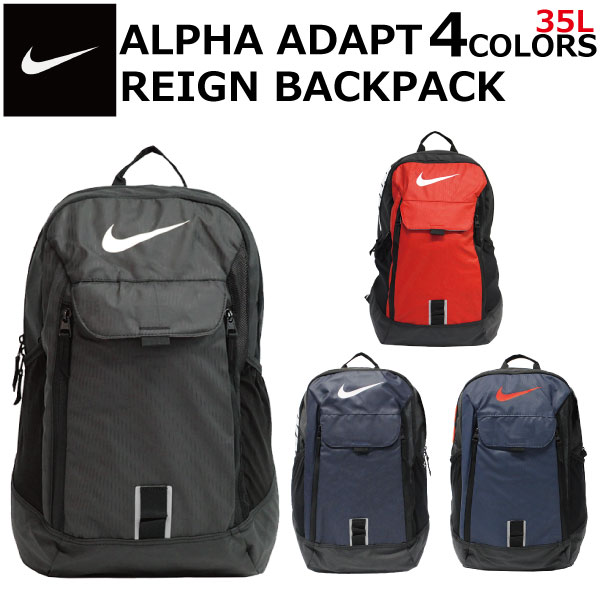 2018 sneakers online for sale best deals on NIKE Nike ALPHA ADAPT REIGN BACKPACK alpha adapt rain backpack training  rucksack men gap Dis 35L A3 BA5253 present gift commuting attending school