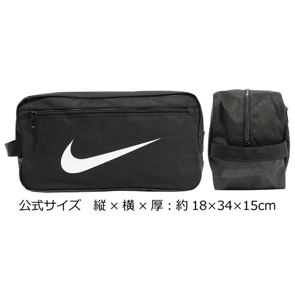 NIKE Nike BRASILIA SHOE BAG Brasilia shoes bag training men gap Dis 11L  BA5339 black present gift goes to work until 9 30 23 59 and goes to school 15ee0c3e58a35