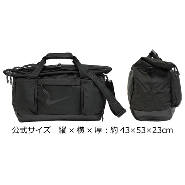 c572c14b98 Under MAX1000OFF coupon distribution! NIKE Nike VAPOR SPEED M vapor speed  medium training duffel bag shoulder bag 2WAY men gap Dis 63L A3 BA5568  black ...