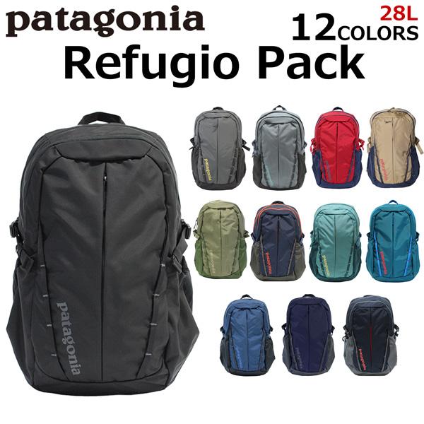 エントリーで全品ポイント5~最大24倍!10/26 1:59まで patagonia パタゴニア Refugio pack レフュジオパック バックパックリュック リュックサック デイパック バッグ メンズ レディース 28L B4 47912プレゼント ギフト 通勤 通学 送料無料