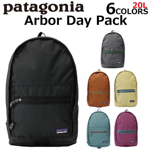 patagonia パタゴニア Arbor Day Pack アーバー デイ パックリュックサック デイパック バックパック バッグ メンズ レディース 20L B4 48016プレゼント ギフト 通勤 通学 送料無料