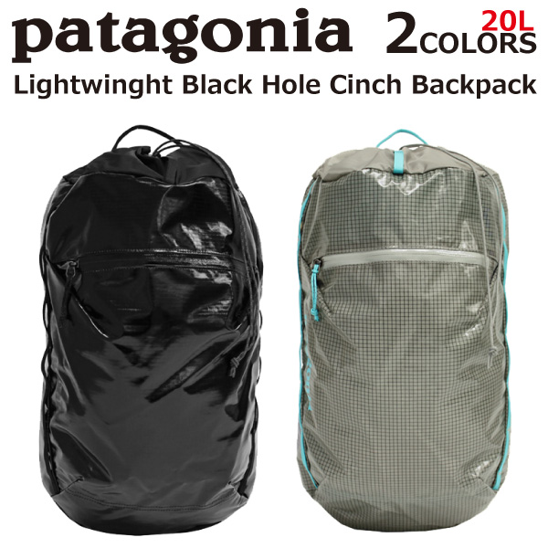 NEW Patagonia LightWeight Black Hole Pack 26L Drifter Grey backpack