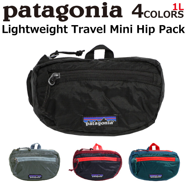 It is point 3 - up to 17 times in an entry! patagonia Patagonia Lightweight  Travel Mini Hip Pack lightweight travel mini-hips pack body bag hips bag  men gap ... de516ae886