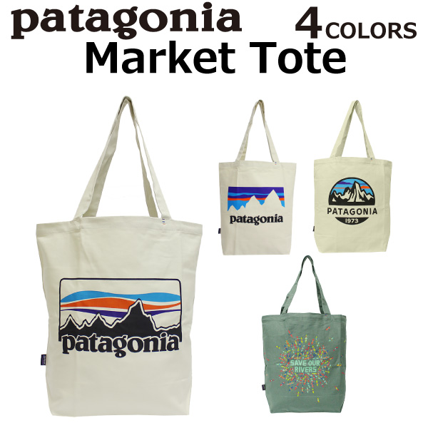 6453c238c All articles point 2 - up to 15 times! patagonia Patagonia Market Tote  market Thoth ...