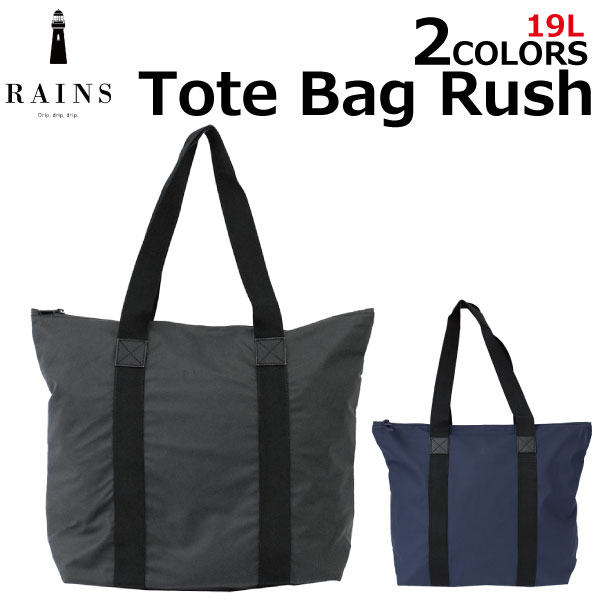 RAINS Raines TOTO BAG RUSH tote bag rush bag men gap Dis A3 19L 1225  present gift commuting attending school 9840ee9800b3c