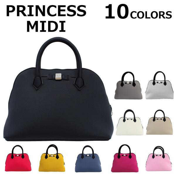 3e351d7acbbf3f zakka soko TOKIA: Under summer sale holding! SAVE MY BAG save Mai ...