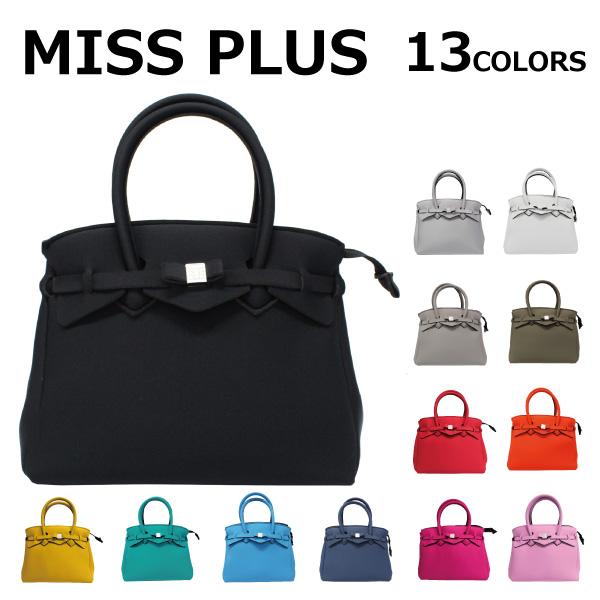 SAVE MY BAG セーブマイバッグ MISS PLUS ミス プラス ハンドバッグレディース 軽量 20204Nプレゼント ギフト 通勤 通学 送料無料