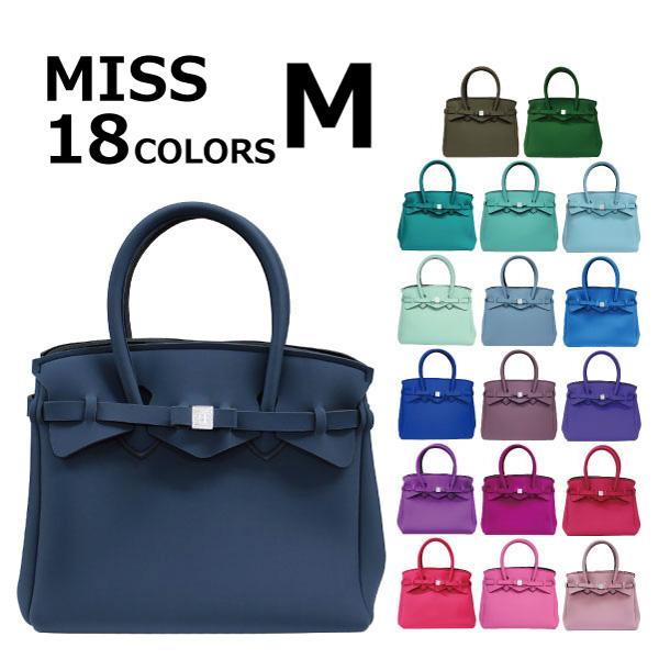It Is Save My Bag Mai Miss Handbag Lady S Present Gift Commuting Attending School Until 1 12 59
